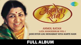 Anmol Ratan   अनमोल रतन   Lata Mangeshkar Vol 1   Jane Kyun Log Mohabbat Kiya Karte Hain 