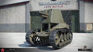 World of Tanks Обучение игры на Арте.