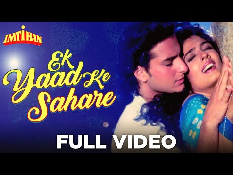 Ek Yaad Ke Sahare - Video Song | Imtihan | Saif Ali Khan & Raveena Tandon | Vinod Rathod thumbnail
