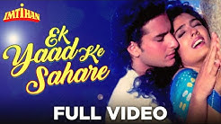 Ek Yaad Ke Sahare - Video Song   Imtihan   Saif Ali Khan & Raveena Tandon   Vinod Rathod