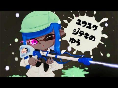 スクイックリン神キル集 ×紅蓮華【スクイックリンはいいぞ】