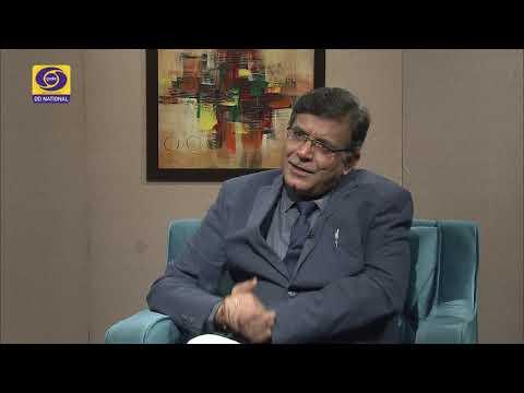 Vocational Courses at National Museum Institute | Dr. Praduman Kumar Sharma | Good Evening India