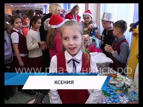 Предновогодняя ярмарка подарков в школе №1