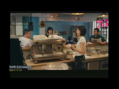 Taipei Exchange Trailer