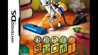Chibi Robo Clean Sweep DS review