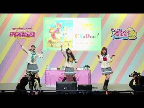 Anchan (Chika), Arisha (Dia) and Aikyan (Yohane) dancing along CYaRon! Kinmirai Happy End!