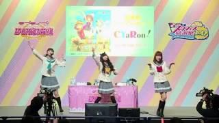 Anchan (Chika), Arisha (Dia) and Aikyan (Yohane) dancing along CYaRon! Kinmirai Happy End!