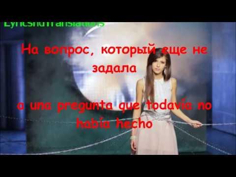 Elvira T - More Español  & Lyrics