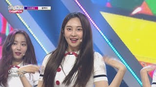 Show Champion EP.244 MOMOLAND - Freeze [모모랜드 - 꼼짝마]