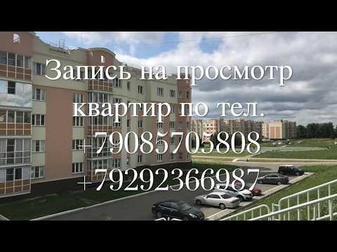 """Обзор микрорайона """"Белый Хутор""""  г.Челябинск. Всего 20 минут до центра города. Демо квартира."""
