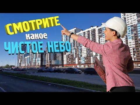 ЖК Чистое небо | Алина Специалист по Недвижимости | Недвижимость СПб | Новостройки СПб