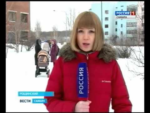 Квитанции за коммунальные платежи шокировали жителей поселка Рощинский