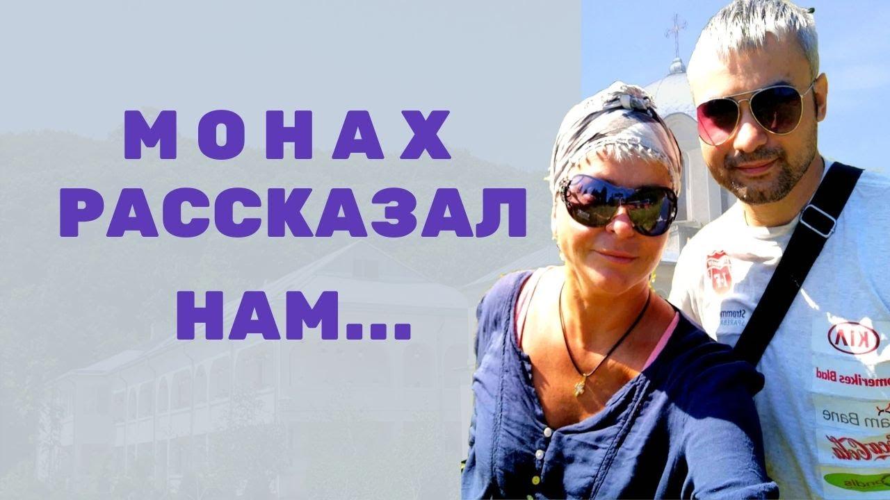 #vlog Пещера Апостола Андрея Первозванного. Румыния // Travel In Romania