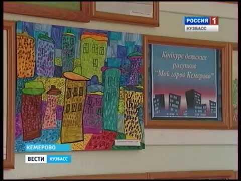 Стены кемеровской третьей городской больницы  Кемерова украсили яркие рисунки