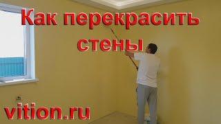Как покрасить комнату. Покраска стен