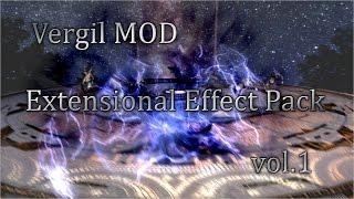 【DMC4SE】Vergil MOD Extensional Effect Pack vol.1【MOD】
