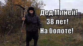 Болото Оршинский Мох, На Вездеходе Шерп, Коп, Рыбалка Ч4