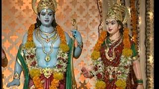 Jhuk Jaiyo Kanak Raghuvir [Full Song] Ram Bhajnamrat