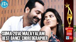 SIIMA 2014 Malayalam - Best Dance Choreographer Brinda | Omanapoove Song | Oru Indian Pranayakadha