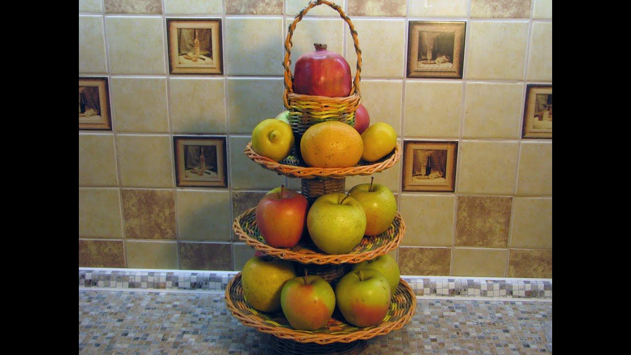 Вазы своими руками из фруктов и 75