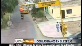 Cámaras de Víctor Larco captan robo de autopartes UCV SATELITAL