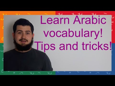HOW TO LEARN ARABIC VOCABULARY