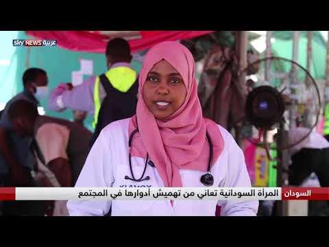 بروز دور كبير للمرأة في الحراك الشعبي السوداني  - 11:54-2019 / 4 / 19