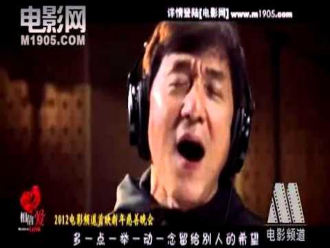 Believe In Love - 2012 Jackie Chan