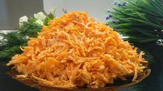 Салат морковный с грецким орехом и чесноком, быстро и вкусно