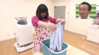 普段皆さんがお洗濯している様子を動画で 大公開!ビジュー付きカーディ...