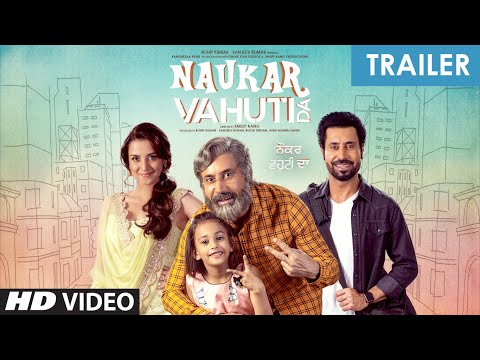 Naukar Vahuti Da movie Official Trailer Binnu Dhillon, Kulraj Randhawa,  Rohit Kumar  23 August 2019