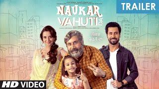 Official Trailer Naukar Vahuti Da  Binnu Dhillon  Kulraj Randhawa  Rohit Kumar  23 August 2019