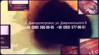 Юридическая компания услуги консультации обжалование решений Днепропетрогвск, www.B(, 2014-07-21T06:45:40.000Z)