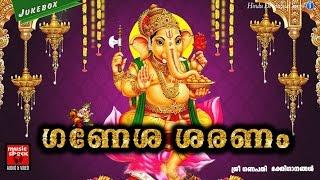 latest hindu devotional songs malayalam ഗണേശ ശരണം sri ganesha devotional songs malayalam