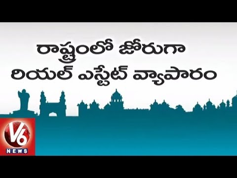 Foreign Companies Interested To Invest In Real Estate Sector In Hyderabad | V6 News