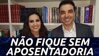 OS 5 ERROS DE QUEM QUER SE APOSENTAR COM INSS! Com Flávio Vieira