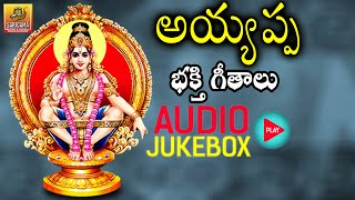 Ramana Guru Swamy || Ayyappa Devotional Songs Telugu || Telangana Devotional