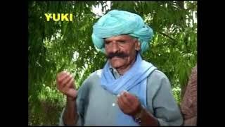 राम बनवास /कृष्ण गुजारी। स्वर -प्रताप मीणा।राजस्थानी मीणावाटी  कथा   Audio Jukebox -2019