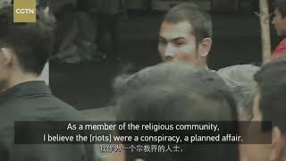 【 Fighting terrorism in Xinjiang】01极端主义 为祸新疆