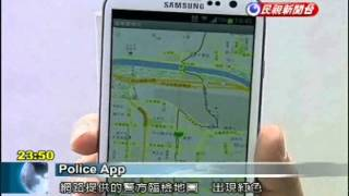 New phone app lets you see where traffic police are hiding