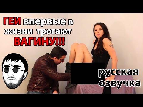 секс знакомство с геем кавказцем