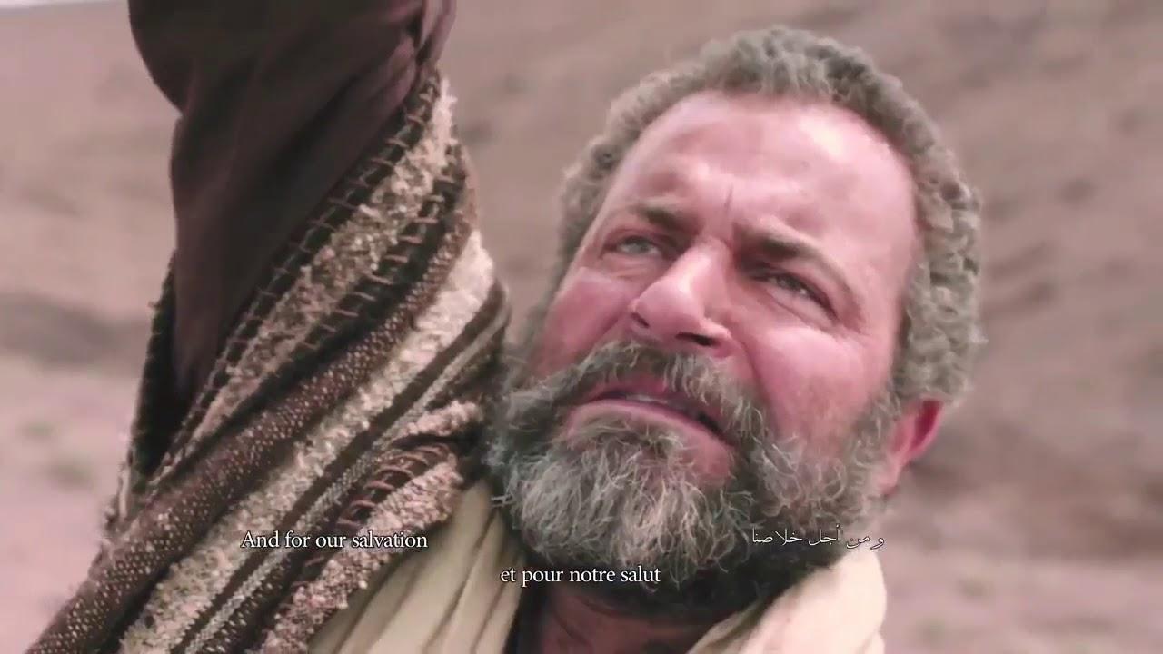 Прославление на арабском языке - символ веры - YouTube