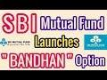 SBI Mutual Fund Lauches BANDHAN Option | Bandhan SWP (Systematic Withdrawal Plan)