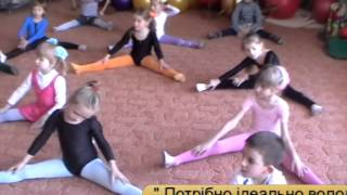 Гурток хореографії в ДНЗ № 10
