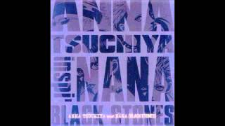 Anna Tsuchiya - Take Me Out
