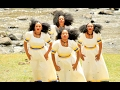 Yonas Abate - Melse Aregatina | መልስ አረጋትና - New Ethiopian Music 2017 (Official Video)