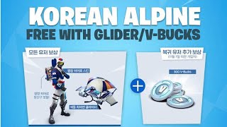 HOW TO GET ALPINE ACE SKIN *FORTNITE*
