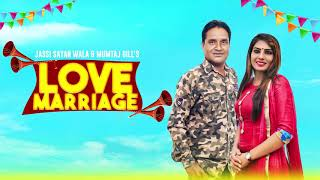 Love Marrige : Jassi Sayan Wala & Mumtaz Gill | New Punjabi Songs 2020 | Latest Punjabi Songs 2020