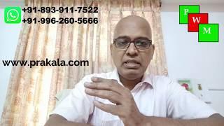 Are Bank Deposits Safe? (Tamil)   By Chokkalingam Palaniappan   Prakala Wealth