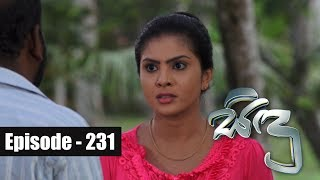 Sidu - Episode 231 26th June 2017 Thumbnail